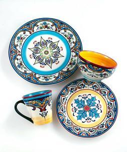 16-Piece Multi-Color Spanish Floral Design Vibrating Ceramic