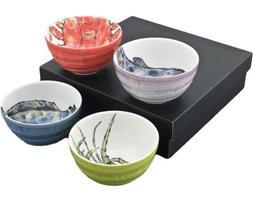 Authentic Japanese Porcelain Multi Purpose Bowl Set of 4 Jap