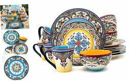 Euro Ceramica Inc. YS-ZB-1001 Zanzibar Collection 16 Piece D