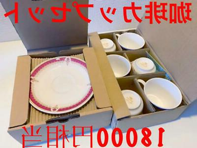 Narumi 1.8 Million Coffee Shop At Home Cup Saucer Set